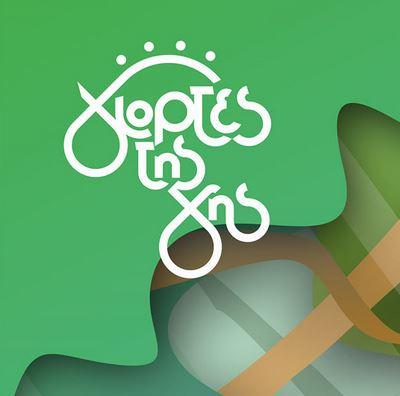 kozan.gr: Υπό την αιγίδα του Υπουργείου Πολιτισμού και Αθλητισμού θα πραγματοποιηθεί η εκδήλωση «Φεστιβάλ «20 χρόνια Γιορτές της Γης» στη Βλάστη Εορδαίας