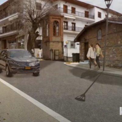 kozan.gr: Παρουσιάστηκε, στο Δημοτικό Συμβούλιο Βοΐου, η μελέτη ανάπλασης της κεντρικής οδού Σιάτιστας – Δείτε με φωτογραφίες την υφιστάμενη κατάσταση και τι προτείνεται να γίνει (Βίντεο)