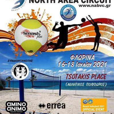 Το πρώτο επίσημο τουρνουά beach volley στη Φλώρινα, 16 – 18 Ιουλίου