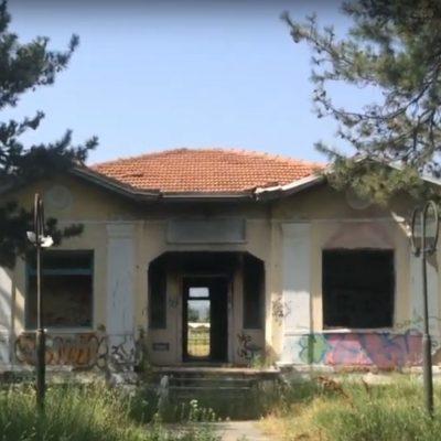 kozan.gr: Αξιοποίηση του Σταθµού Γεωργικής Έρευνας του Υπουργείου Γεωργίας (Αγροκήπιο) Πτολεμαίδας με σκοπό τη στέγαση παραρτήµατος µουσικού εκπαιδευτηρίου – Θα ενταχθεί στον Τοπικό Πόρο Ανάπτυξης το έργο αποκατάστασής του, προϋπολογισμού 267.840 ευρώ