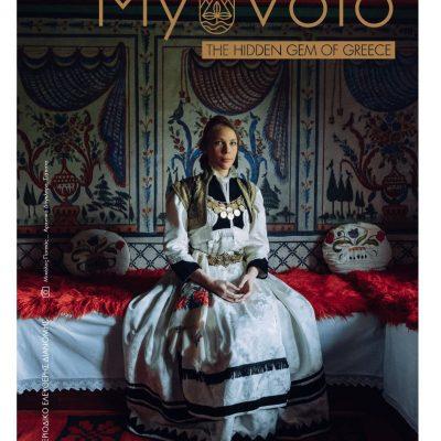 Το 1o τεύχος του Free Press περιοδικού Μy Voio κυκλοφορεί!