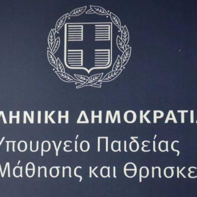 kozan.gr: Πανελλήνιες: Οι ειδικότητες στα ΙΕΚ Δ. Μακεδονίας για το παράλληλο μηχανογραφικό