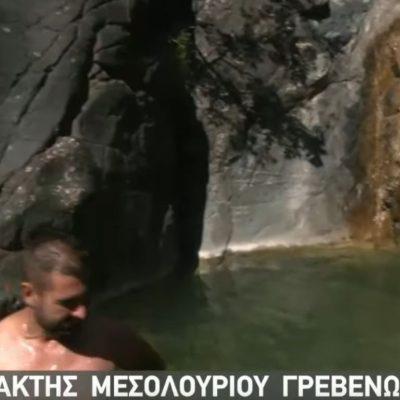 Στις φυσικές πισίνες των Γρεβενών (Bίντεο)