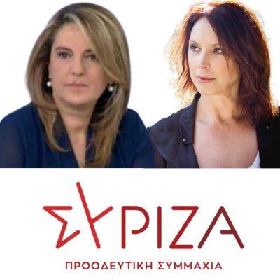Βέττα Καλλιόπη &  Τελιγιορίδου Ολυμπία: Πλήρης απαξίωση και έλλειψη στήριξης του Πανεπιστημίου Δυτικής Μακεδονίας