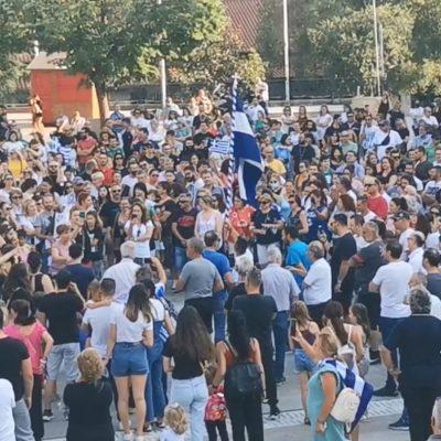 Nέα συγκέντρωση διαμαρτυρίας κατά του υποχρεωτικού εμβολιασμούσήμερα Σάββατο 24/7 στην κεντρική πλατεία της Κοζάνης