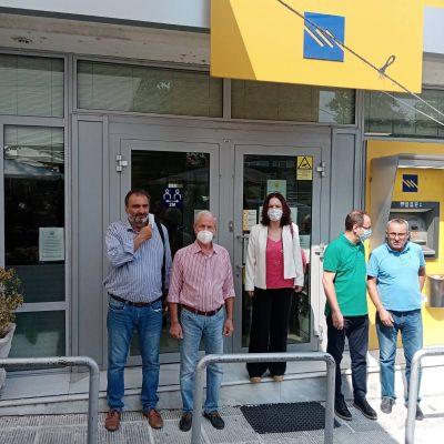 Καλλιόπη Βέττα – Ν.Ε. ΣΥΡΙΖΑ Π.Σ. Κοζάνης: Το κλείσιμο των τραπεζικών καταστημάτων στην ΠΕ Κοζάνης αποδεικνύει, για μια ακόμη φορά, την πλήρη αδιαφορία της κυβέρνησης για την στήριξη της περιοχής