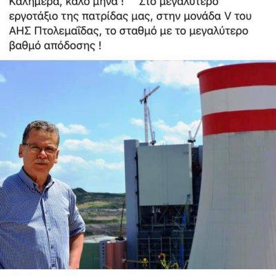 """Λ. Ιωαννίδης: """"Όταν η κωλοτούμπα, του Λ. Μαλουτα, παρουσιάζεται ως κίνηση προσαρμοστικότητας"""""""
