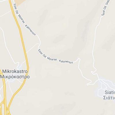 kozan.gr: Περιφέρεια Δ. Μακεδονίας & Δήμος Βοΐου σχεδιάζουν την επισκευή και συντήρηση της δημοτικής οδού Μικροκάστρου – Καλονερίου, στο πλαίσιο της βελτίωσης της οδού πρόσβασης στον οικισμό της Σιάτιστας από την δυτική πλευρά