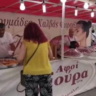 kozan.gr: Ξεκίνησε, σήμερα Παρασκευή, η A΄ Εμποροπανήγυρη Τσοτυλίου και θα ολοκληρωθεί αύριο Σάββατο 24 Ιουλίου (Βίντεο)