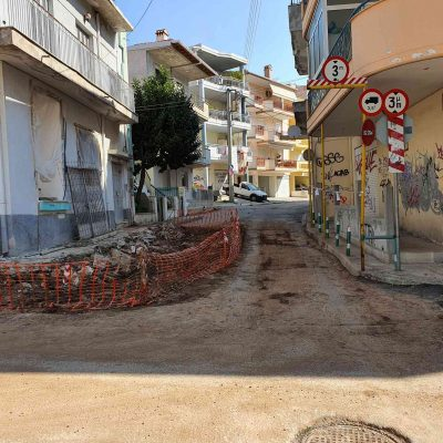 Kozan.gr: Διάνοιξη δρόμου επί της οδού Δωδώνης στην Κοζάνη