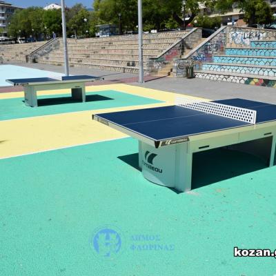 Τραπέζια αθλημάτων και όργανα γυμναστικής από τον Δήμο Φλώρινας στο Νέο Δημοτικό Πάρκο