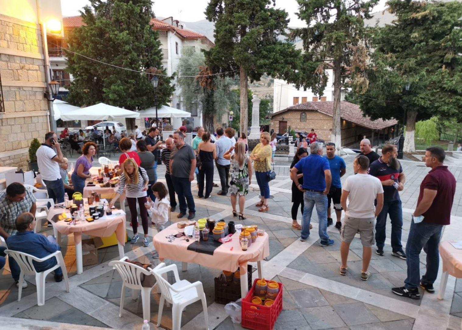 kozan.gr: Πετυχημένη η γιορτή μελιού στη Σιάτιστα από την ΚΟΙΝ.Σ.ΕΠ ΙΡΙΣ