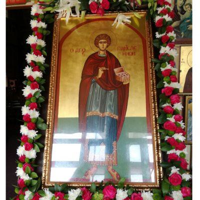 Την Τρίτη 27 Ιουλίου 2021 πανηγυρίζει ο Ιερός Ναός Αγίου Παντελεήμονα Ποντοκώμης