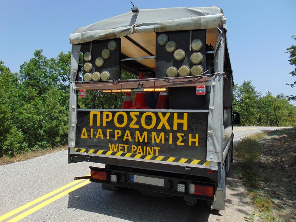 Δήμος Γρεβενών: Σε φάση ολοκλήρωσης η καινούργια διαγράμμιση του δημοτικού οδικού δικτύου – Νέα ανακλαστική βαφή σε 195 χιλιόμετρα