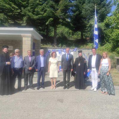 kozan.gr: Πραγματοποιήθηκε το πρωί της Κυριακής 1 Αυγούστου το καθιερωμένο ετήσιο μνημόσυνο των πεσόντων Αυγερινιωτών Μακεδονομάχων, εις μνήμη Παύλου Μελά, στην περιοχή Μυχού Αυγερινού του Δήμου Βοΐου (Φωτογραφίες)