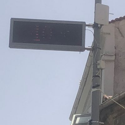 kozan.gr: Ώρα 12:20: Στους 40 βαθμούς Κελσίου η θερμοκρασία στην Κοζάνη με βάση το ηλεκτρονικό θερμόμετρο του Δημαρχείου Κοζάνης (Φωτογραφία)