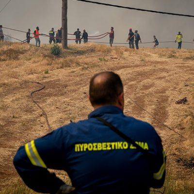 Δεν εμπνέουν ανησυχία οι πυρκαγιές στη Δυτική Μακεδονία
