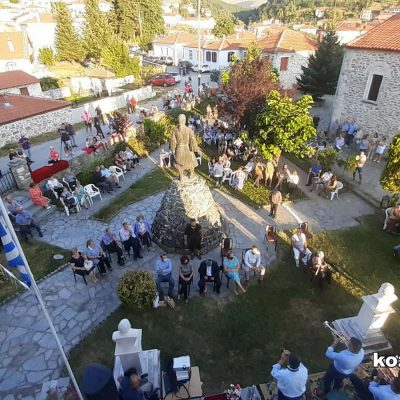 "kozan.gr: Βλάστη Εορδαίας: Πραγματοποιήθηκε η παρουσίαση του CD ""Βλατσιωτών ακούσματα… της χαράς και του γλεντιού!""(Bίντεο & Φωτογραφίες)"