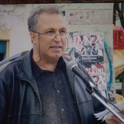 ΕΠ Δυτικής Μακεδονίας του ΚΚΕ: Συλλυπητήρια για το θάνατο του συντρόφου Μανώλη Βογιατζή από το Φιλώτα