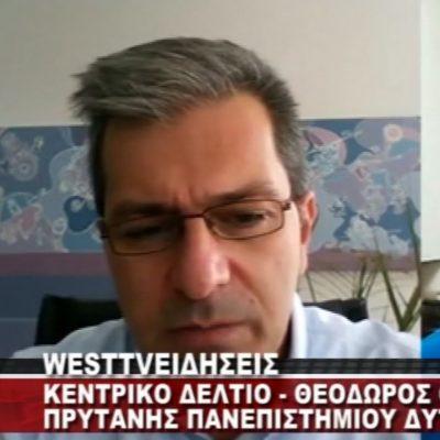 "kozan.gr: Ο Πρύτανης του Πανεπιστημίου Δ. Μακεδονίας Θ. Θεοδουλίδης σχολιάζει κι αναλύει τη σημαντική μείωση εισακτέων στο Πανεπιστήμιο Δ. Μακεδονίας: ""Δεν είναι κι η καλύτερη μέρα, η σημερινή, για το Πανεπιστήμιο Δ. Μακεδονίας, παρόλα αυτά…."" (Βίντεο)"