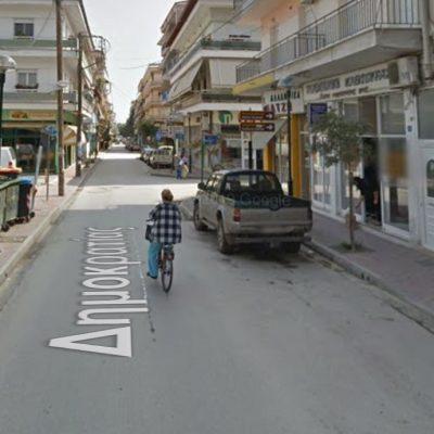 kozan.gr: Πτολεμαΐδα: Κυκλοφοριακές ρυθμίσεις, την Δευτέρα 30/8 (από 08.00 έως 20:00), επί της οδού Δημοκρατίας από της διασταύρωσής της με την οδό Φιλίππου μέχρι τη διασταύρωσή με τη Μικράς Ασίας