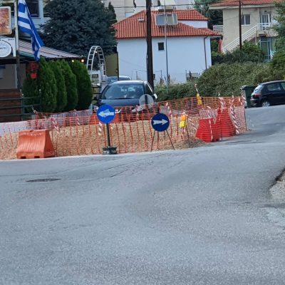 kozan.gr: Κοζάνη: Προσοχή στη μετακίνησή σας διερχόμενοι το δρόμο στρίβοντας από Ιωνίας, 50 μέτρα πριν εισέλθετε στη Μακρυγιάννη  (Φωτογραφίες)