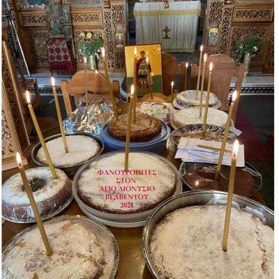 Με φανουρόπιτες η γιορτή του Αγίου μάρτυρος Φανουρίου του νεοφανούς, στις Ενορίες της Α.Π.Β. της Ιεράς Μητροπόλεως Σερβίων και Κοζάνης (του παπαδάσκαλου Κωνσταντίνου Ι. Κώστα)