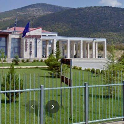 kozan.gr: Υπεγράφη, σήμερα Τρίτη 31/8, η σύμβαση του έργου που αφορά στην ενεργειακή αναβάθμιση του κτηρίου του Δημοτικού Καταστήματος Ασκίου του Δήμου Βοΐου