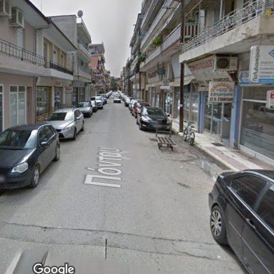 kozan.gr: Πτολεμαΐδα: Κυκλοφοριακές ρυθμίσεις, την Πέμπτη 2/9 (από 08.30 έως 14:30), επί της οδού Πόντου από τη διασταύρωσής της με την οδό Μακεδονομάχων μέχρι τη διασταύρωσή με την οδό Δημοκρατίας