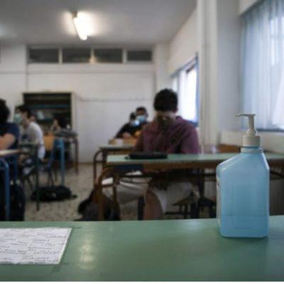 Σχολεία – Αντίστροφη μέτρηση για το άνοιγμα με διαφορετικά μέτρα για εμβολιασμένους και ανεμβολίαστους – Μόνο σε εξαιρετικές περιπτώσεις θα εφαρμοστεί η τηλεκπαίδευση