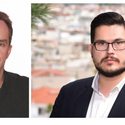 kozan.gr: Χύτρα ειδήσεων: Μετά τον Βασίλη …ποιος;