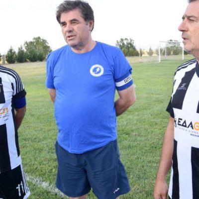 Οι παλαίμαχοι του ΠΑΟΚ αγωνίστηκαν σε φιλικό παιχνίδι φιλανθρωπικού σκοπού με τους παλαίμαχους της Αιανής Κοζάνης