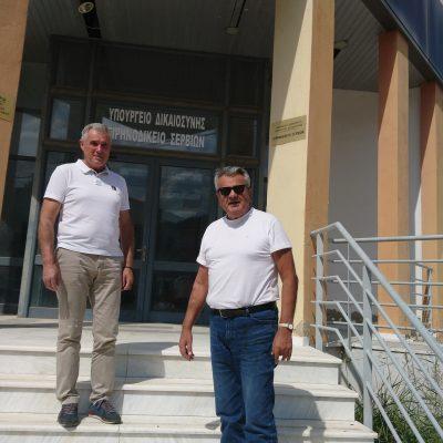 Π.Ε. Κοζάνης: 207.620€ για την μετατροπή του πρώην Ειρηνοδικείου Σερβίων σε Αστυνομικό Τμήμα
