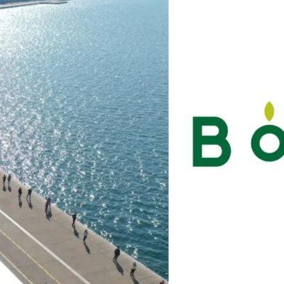 Εκδήλωση προβολής του Βοΐου και των προϊόντών του στην παραλία Θεσσαλονίκης – Δηλώσεις συμμετοχής