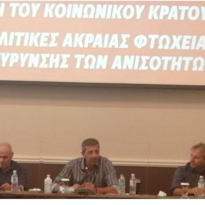 Δυτ. Μακεδονία: Δυσοίωνες προβλέψεις για την ανεργία, στη σύσκεψη των εργατικών κέντρων