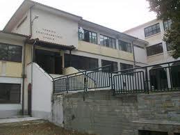 Ευχαριστήριο του 1ου ΕΠΑΛ Σερβίων προς την Πρόεδρο της Σχολική Επιτροπή Β/θμιας Εκπ/σης του Δήμου Σερβίων και Αντιδήμαρχο  Νανά Γκαμπούρα