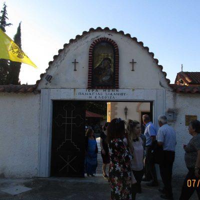 Το Γενέθλιο της Παναγίας στο Μοναστήρι της Παναγίας Ζιδανίου  και στην Α.Π.Β. της Ιεράς Μητροπόλεως Σερβίων και Κοζάνης.  (του παπαδάσκαλου Κωνσταντίνου Ι. Κώστα)
