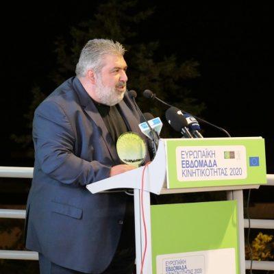 Το 4ο Βραβείο ανάμεσα σε 87 συμμετοχές απέσπασε ο Δήμος Εορδαίας, για τις δράσεις του στην «Ευρωπαϊκή Εβδομάδας Κινητικότητας 2020»