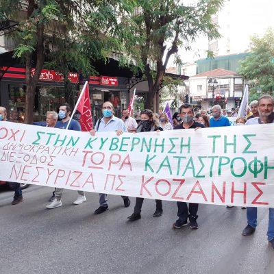 kozan.gr: Στελέχη και μέλη της Ν.Ε. ΣΥΡΙΖΑ Κοζάνης συμμετείχαν στις διαδηλώσεις και συγκεντρώσεις που πραγματοποιήθηκαν, χθες Σάββατο, στη Θεσσαλονίκη με αφορμή την παρουσία, στην 85η ΔΕΘ, του Πρωθυπουργού Κ. Μητσοτάκη (Φωτογραφίες)