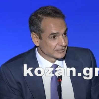 kozan.gr: Τι απάντησε ο Πρωθυπουργός Κ. Μητσοτάκης, στο πλαίσιο της σημερινής συνέντευξης στην ΔΕΘ, για το σε ποια φάση βρίσκεται η απολιγνιτοποίηση – Τι είπε για τις αποκαταστάσεις των εδαφών – Εντός των επόμενων μηνών θα έρθει στην Κοζάνη – Προσωπικό του στοίχημα να πετύχει η απολιγνιτοποίηση και να είναι καλύτερη η επόμενη μέρα για την Δ. Μακεδονία(Βίντεο)
