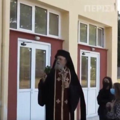 """""""Επεισοδιακός"""" ο αγιασμός στο ΓΕΛ Αμυνταίου – Το """"μη βγάλετε τη μάσκα"""", που προκάλεσε την έντονη αντίδραση του ιερέα"""