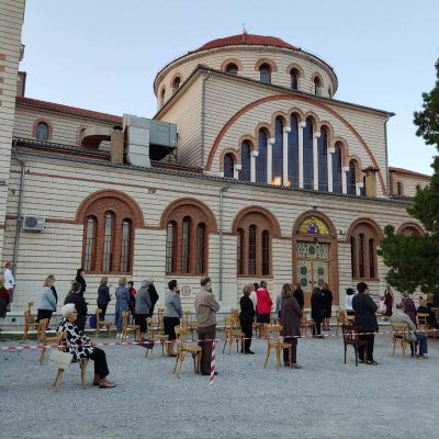 kozan.gr: Αρκετοί πιστοί, το απόγευμα της Δευτέρας 13/9, στο Μέγα Πανηγυρικό Εσπερινό στον Ιερό Ναό των Αγίων Κωνσταντίνου και Ελένης Κοζάνης, με αφορμή την εορτή της Υψώσεως του Τιμίου Σταυρού (Φωτογραφίες & Βίντεο)
