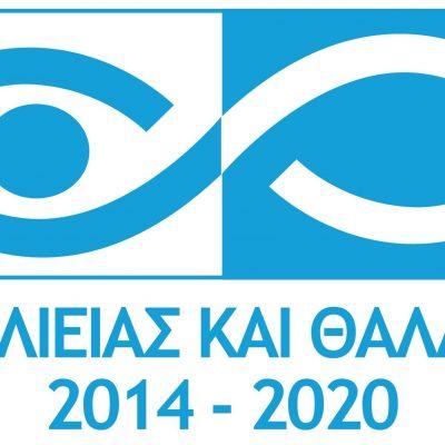 Ενημερωτική εκδήλωση, με τίτλο «Ιδιωτικές επενδύσεις για την αειφόρο ανάπτυξη των αλιευτικών περιοχών», την Πέμπτη 16/9, στο «Πολιτιστικό Κέντρο Σερβίων»