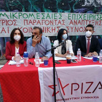 Πραγματοποιήθηκε, χθες Δευτέρα 13 Σεπτεμβρίου, η εκδήλωση του τμήματος μικρομεσαίων επιχειρήσεων της ΝΕ του ΣΥΡΙΖΑ-ΠΣ Κοζάνης
