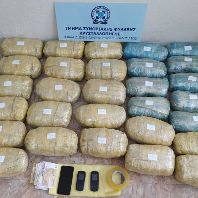 Συνελήφθησαν 3 αλλοδαποί σε ορεινή περιοχή της Φλώρινας, για εισαγωγή και μεταφορά 29 κιλών και  110 γραμμαρίων ακατέργαστης κάνναβης (Φωτογραφία)