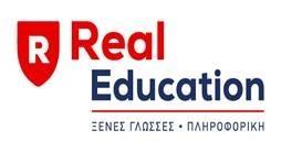 Ο μεγαλύτερος Όμιλος Ξένων Γλωσσών και Πληροφορικής REAL EDUCATION εγκαινιάζει το νέο εκπαιδευτικό κέντρο στην πόλη της Κοζάνης.