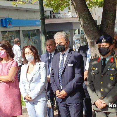 kozan.gr: Αρκετός κόσμος στη σημερινή (19/9) επιμνημόσυνη δέηση στο Μνημείο Μικρασιατικού Ελληνισμού στην Πλατεία Μικράς Ασίας στην Κοζάνη (Βίντεο & Φωτογραφίες)