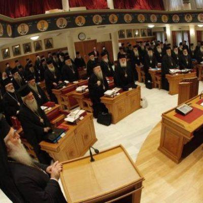 Το παρασκήνιο για το νέο Μητροπολίτη Καστοριάς, σύμφωνα με το exapsalmos.gr