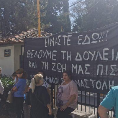 kozan.gr: Παράσταση διαμαρτυρίας, πραγματοποιήθηκε σήμερα Δευτέρα 20/9, στο Μαμάτσειο νοσοκομείο Κοζάνης, από υγειονομικούς που τέθηκαν σε αναστολή εργασίας επειδή δεν εμβολιάστηκαν – Ζητούν τη δουλειά τους πίσω (Βίντεο & Φωτογραφίες)