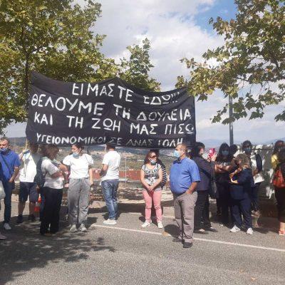 kozan.gr: Ώρα 14:55: Κοζάνη: Υγειονομικοί, που έχουν τεθεί σε αναστολή εργασίας λόγω του ότι δεν εμβολιάστηκαν, έξω από το κτήριο της Περιφέρειας Δ. Μακεδονίας στην ΖΕΠ , αναμένοντας τον Υπουργό Υγείας Θάνο Πλεύρη, υπό τη διακριτική παρουσία της αστυνομίας – Οι πρώτες φωτογραφίες